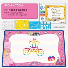 Water Drawing Mat With Magic Water Pen And Stencil Template Aqua Doodle Aquadoodle Learning Education Children Drawing Toys(China)