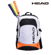 2017 Head Tennis Bag Portable Rackets Racquets Squash Badminton Shuttlecock Bag Tennis Backpack Bag Tennis Racquet Backpack(China)
