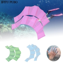 1 pair Soft Silicone Swimming Fins Flippers Frog Hand Swim Web Webbed Glove Multi Size Training Paddle Dive Useful WYQ(China)