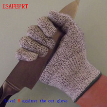 Europe and the United States elastic special cutting gloves climbing gloves protective industrial gloves prevent glass scratch(China)