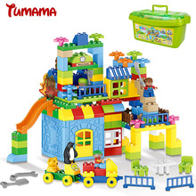 Big Size Building Blocks 16Amusement Park Model Toys Large Kids Educational Toy Compatible Legoed Duplo - Tumama Official Store store