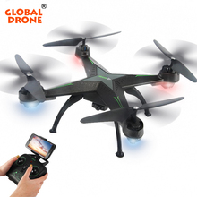 Buy Global Drone Wifi FPV Quadcopter Altitude Hold Quadrocopter Headless Mode RC Dron 1080P HD Camera VS JJRC H31 SG600 for $44.55 in AliExpress store