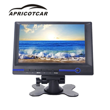 7-inch TFT LCD car High definition display car rear view camera can be used for car / computer / PC mini