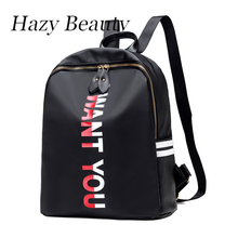 Hazy beauty New i want you slogan women backpack lady fashion waterproof shoulder bag easy chic girls school bags good dh819