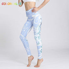 Buy Colorvalue 3D Peacock Series Printed Yoga Pants Women Flexible Seamless Jogging Workout Leggings High Waist Running Sport Tights for $15.88 in AliExpress store
