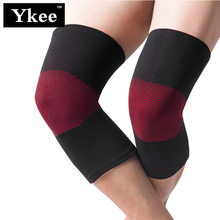 1pc Leggings use basketball football badminton volleyball sports morning run elastic permeable anti-skid leg supplies Run