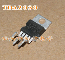 TDA2030A TO-220-5 TDA2030 original audio power amplifier circuit Durable - XXDZ2 absolutely--XXDZ2