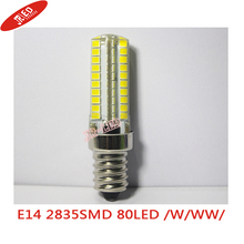 new product!!2PCS Dimmable LED Light Dimming E14 220V 2835 SMD 80LEDs Lamps 9W Corn Bulb Silicone Dimmer Droplight Lighting
