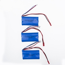 MJX F 45 Helicopter Spare Parts 7.4V 1500mAh Battery DH 9053 9101 f45 9118 rc Helicopter parts 3pcs(China)