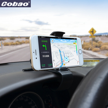 Cobao 2017 Universal car phone mount holder dashboard clip mobile phone holder for iPhone Samsung Xiaomi Huawei accessories(China)