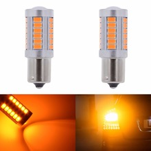 Katur 2pcs 1156 BAU15S PY21W 7507 LED Bulbs For Cars Turn Signal Lights Amber/Orange Lighting White Red Blue 5630 33SMD(China)
