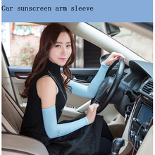 6 color arm sleeve wholesale thin summer men and women Sunscreen car skid Arm sleeves gloves outdoor gear Free shipping(China)
