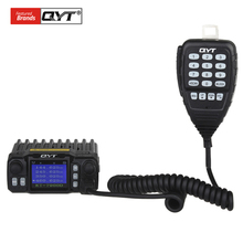 QYT KT-7900D Car Dual Band Mobile Radio Transceiver 144 220 350 440 MHZ Walkie Talkie 25W 200D4 VHF UHF Mobile Radio Speaker(China)