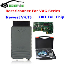 A Quality VAS5054 OKI VAS5054A Full Chip Support UDS/CAN/K-Line Bluetooth VAS 5054A ODIS V4.13 For VW Car Diagnostic Scanner(China)