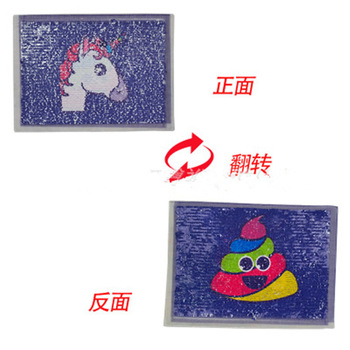 2017 NEW Horse head Reversible Change color Sequins Sew On Patches for clothes DIY Patch Applique Bag Clothing Coat Sweater craf