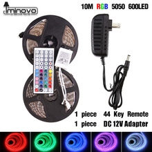 IMINOVO Led RGB Strip 5M Waterproof Flexible Ribbon Tape Lamp 5050SMD 300Led DC 12v Lighting For Motorcycle Party Decoration(China)