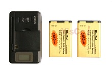 2x 2450mAh BL-5J Gold Replacement Battery + LCD Charger For Nokia 5800 5900xm X9 Nuron X6 Nuron 5233 5235 X6m 5228 5232 5238 ect