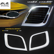 ABS car stickers of air conditioning outlet cover special interior conversion for Hyundai Verna Solaris(China)