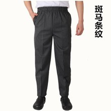Chef pants kitchen chefs overalls hotel hotel waiter work pants chef full elastic pants(China)