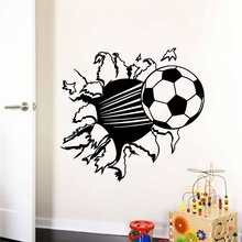 & football broken wall sticker fans kids room decoration diy vinyl sports adesivo de paredes home decals 3d mual art wallpaper(China)