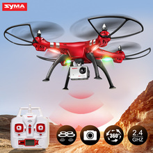Professional UAV Syma X8HG (X8G Upgrade) 2.4G 4CH 6-Axis Gyroscope RC Helicopter Quadcopter Drone 1080P 8MP HD Camera-Red