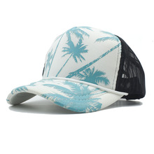 Retro Women Men Summer Mesh Baseball Cap With Coconut Tree Seaside Holiday Trucker Hats For Queen Visor Adjusted Airy Snapback(China)