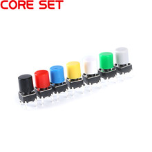 50pcs/lot 7 Color Plastic Cap Hat G62 for 6*6mm Tactile Push Button Switch Lid Cover