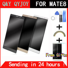 Q&Y QYJOY LCD Display + Digitizer Touch Screen Glass Assembly For Huawei Mate8 Mate 8 Cell Phone 6.0 inch with frame