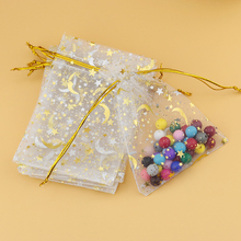 100pcs/lot Wholesale Small Organza Bags 7x9cm Wedding Pouches Jewelry Packaging Bags Nice Gift Bag White Color