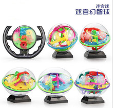 100-300 Steps Small Big Size 3D Labyrinth Magic Rolling Globe Ball Marble Puzzle Cubes Brain Teaser Game Sphere Maze