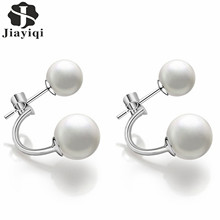 2017 New Fashion Top Quality Imitation Pearl Silver Color Fashion Jewelry Double Studs Earrings Wholesale Birthday Gift