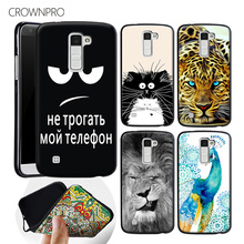 CROWNPRO Soft TPU Black For LG K10 Case Covers Premium Soft Silicone Case Back Protector For LG K10 Cover Phone Cases