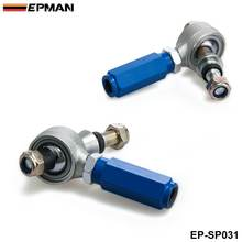 EPMAN - Rear Suspension Adjustable Outer Tie Rod End Links For Nissan 240SX 95-98 Tie Rod Ends Blue EP-SP031(China)