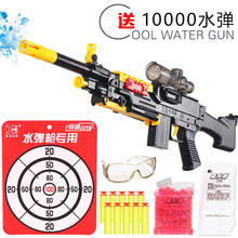 2-in-1 gun soft bullet gun plastic toy pistol game shooting water bullet crystal gun air soft gun military model Simulated burst