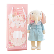Offcia Metoo Elephant Dolls Plush Stuffed Animal Toys Best Gifts for Kids Girls Accompany with Kids'Sleeping(China)