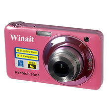 Photo Camera Max 15MP + 5X Optical Zoom 4X Digital Zoom +2.7'' TFT Display +Face&Smile Detection +Anti-Shake +Li-ion Battery
