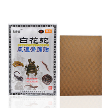 24Pcs Chinese Pain Relief Patch Far-infrared Release Relaxing Neck Foot Leg Back Hand Knee Massage Plasters Snake Paste D0553