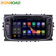 Bonroad Android 5.1 2din Car Video DVD Player For Focus 2008 2009 2010 2011 Radio Rds GPS Navigation bluetooth Screen Wifi(China)