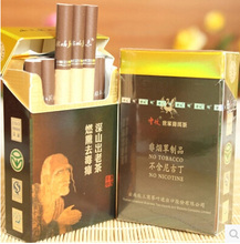 hot sale top grade yunnan puerh tea cigarettes no tobacco no nicotine Chinese puer tea weight loss 35