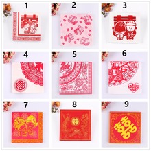 Free Shipping 20pcs/Pack Red Paper Napkins Food-grade Decoupage Chinese Style Wedding Party Table Decoration Tissues Napkin(China)