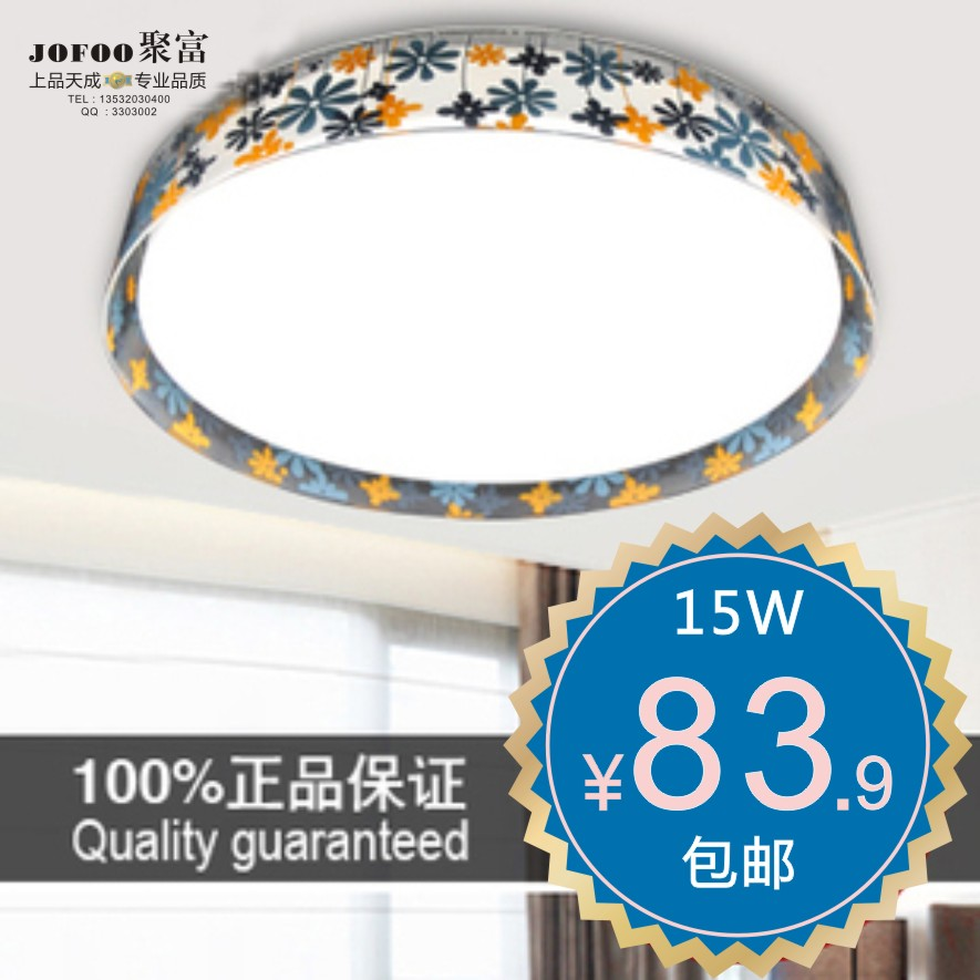 Led ceiling light 15w balcony modern brief aisle lights flower<br><br>Aliexpress