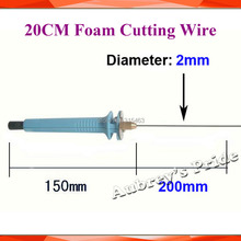 Incomplete No Power Plug Just 1Pcs Single 20CM Hot Knife Styrofoam Cutter FOAM, KT Board WAX Cutting Wire Pen (WITHOUT ADAPTOR)(China)
