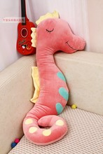 lovely plush sea horse toy the cartoon sea horse soft big stuffed toy about 120cm pink(China)