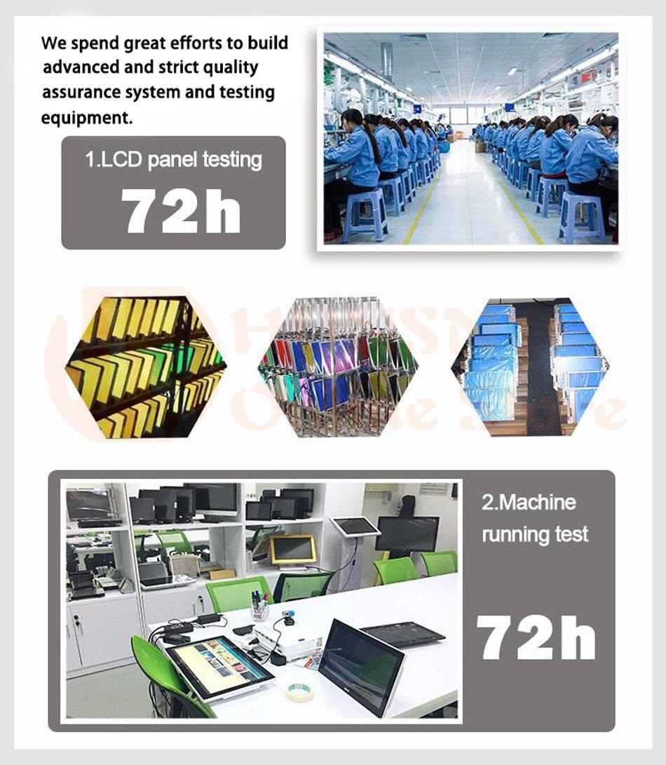 Industrial-Panel-PC-3855U-I5-3317U-Intel-Core-I7-J1800-J1900-D2550-HUNSN-WD01-(04)