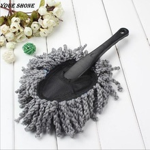 Youe shone Multi-functional Duster Brush Car/Computer/Window/Door/Home Kitchen Duster Cleaning Brush Dusting Tool(China)