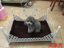 Wrought iron pet beds, pet litter send MATS