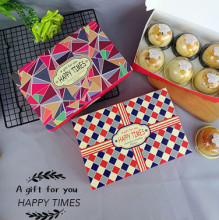 100pcs British style Egg-Yolk Puff snow seductive green bean cake packing box of moon cake box Cranberry biscuit box