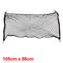 SUV Nylon Stretch Luggage Net Baggage Nets Bag Rack Network Boot Fixed Network 120*60cm Car Trunk Luggage Stacking Shelf Net(China)
