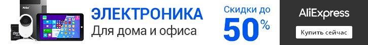 ru-725x90.jpg