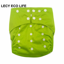 Lecy Eco Life 5-25kg breathable big kids bed wetting cloth diaper, large size plain color night use nappy cover for children(China)
